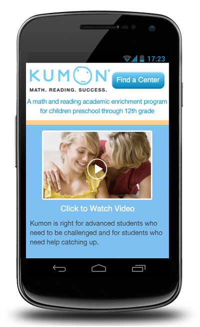 Kumon dedicated mobile example