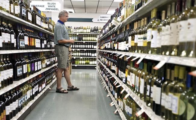 Wine aisle.