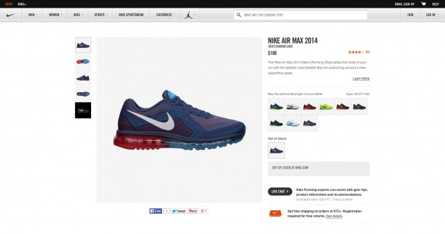 Nike Out of Stock