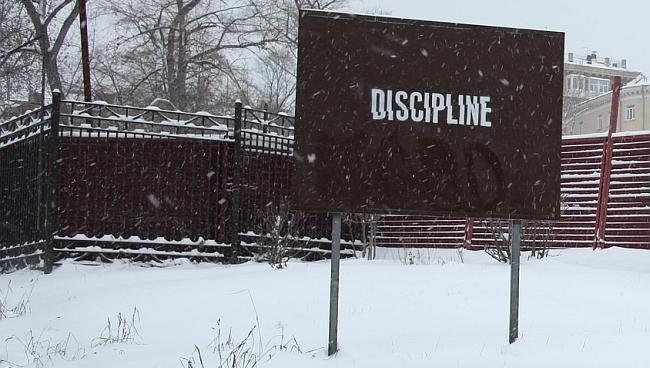 The Discipline Based Testing Methodology