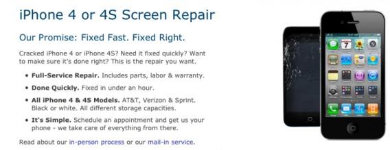JCD Repair Control