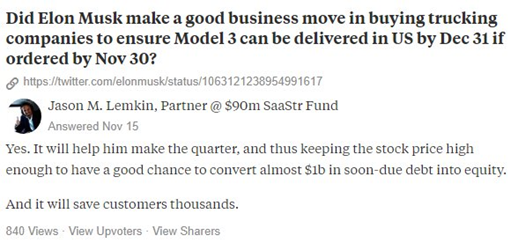 quora question 2