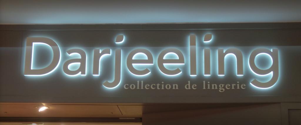 darjeeling storefront.