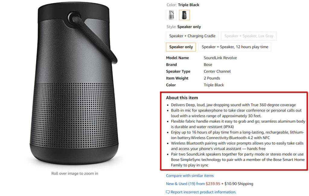 Product description image of a speaker.